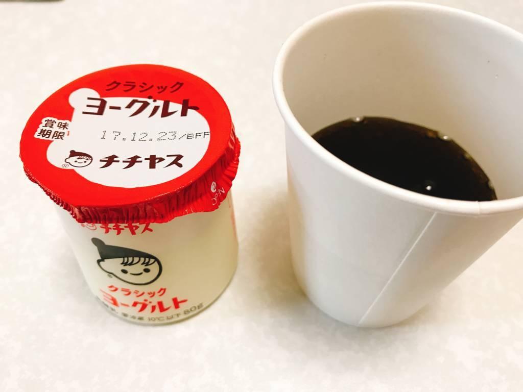 f:id:hoshinogaku:20171208015146j:plain