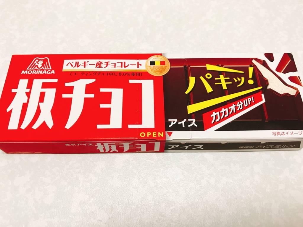 f:id:hoshinogaku:20171208015435j:plain