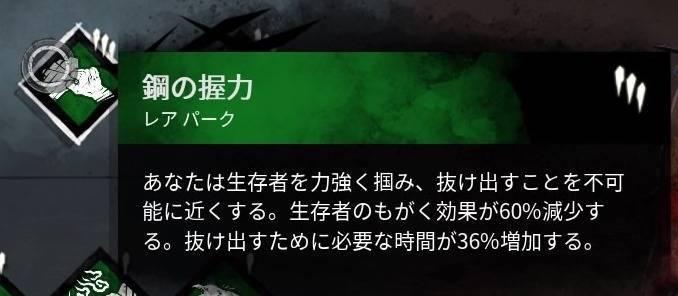 f:id:hoshinogaku:20171210154359j:plain