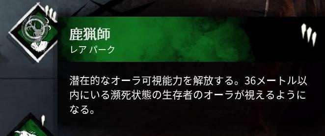 f:id:hoshinogaku:20171210154419j:plain