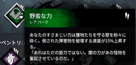 f:id:hoshinogaku:20171210154456p:plain