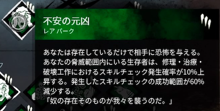 f:id:hoshinogaku:20171210154509p:plain