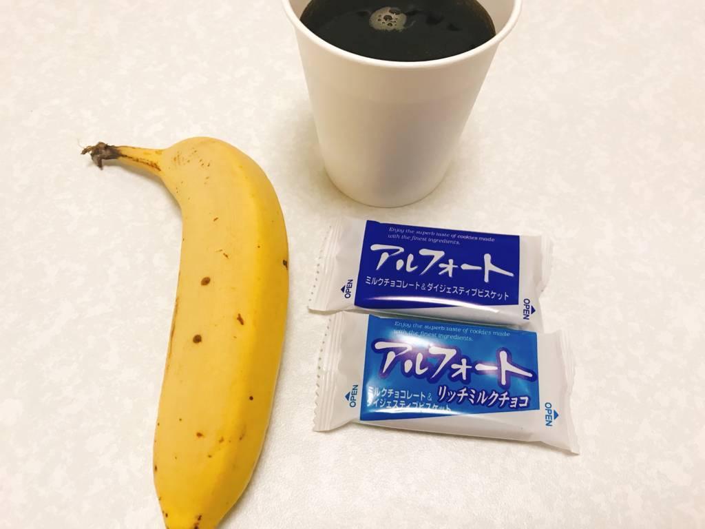 f:id:hoshinogaku:20171210233227j:plain