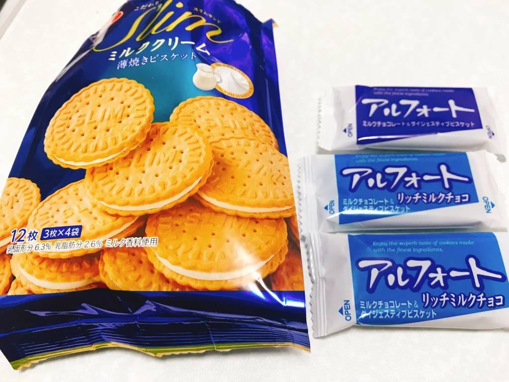 f:id:hoshinogaku:20171212013128j:plain
