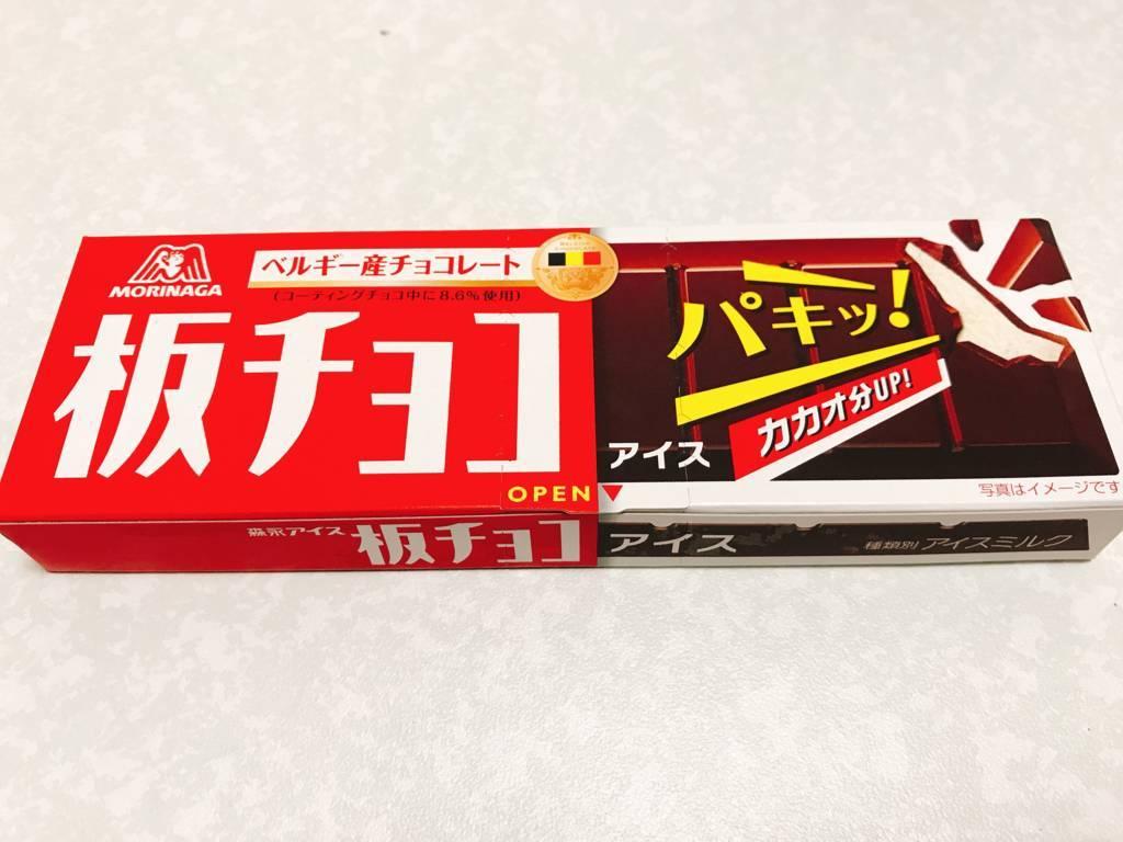 f:id:hoshinogaku:20171212013827j:plain