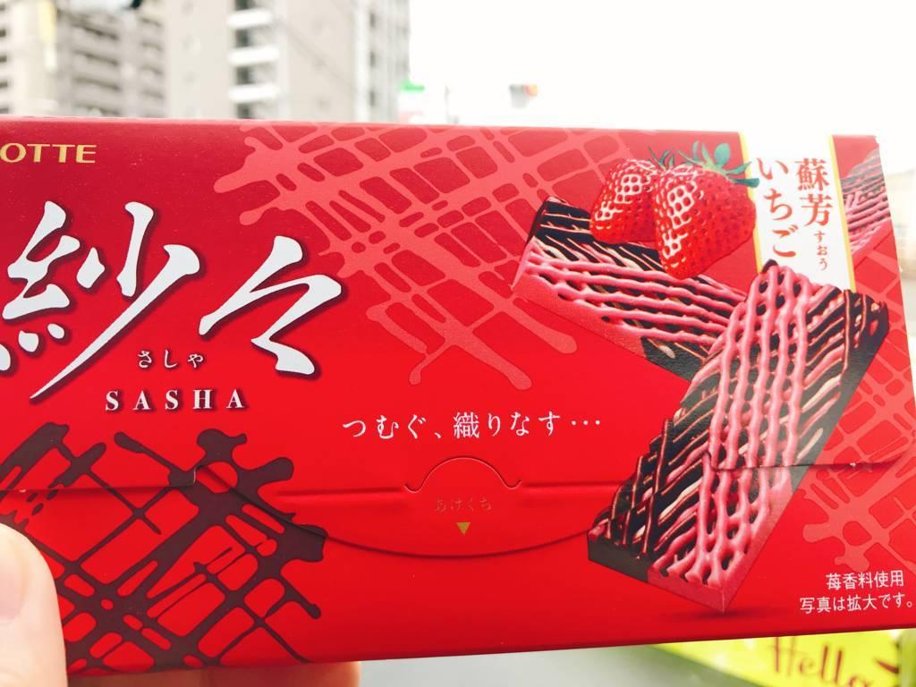 f:id:hoshinogaku:20171213130906j:plain
