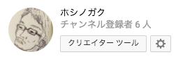 f:id:hoshinogaku:20171213142423p:plain