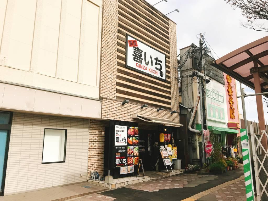 f:id:hoshinogaku:20171213142916j:plain