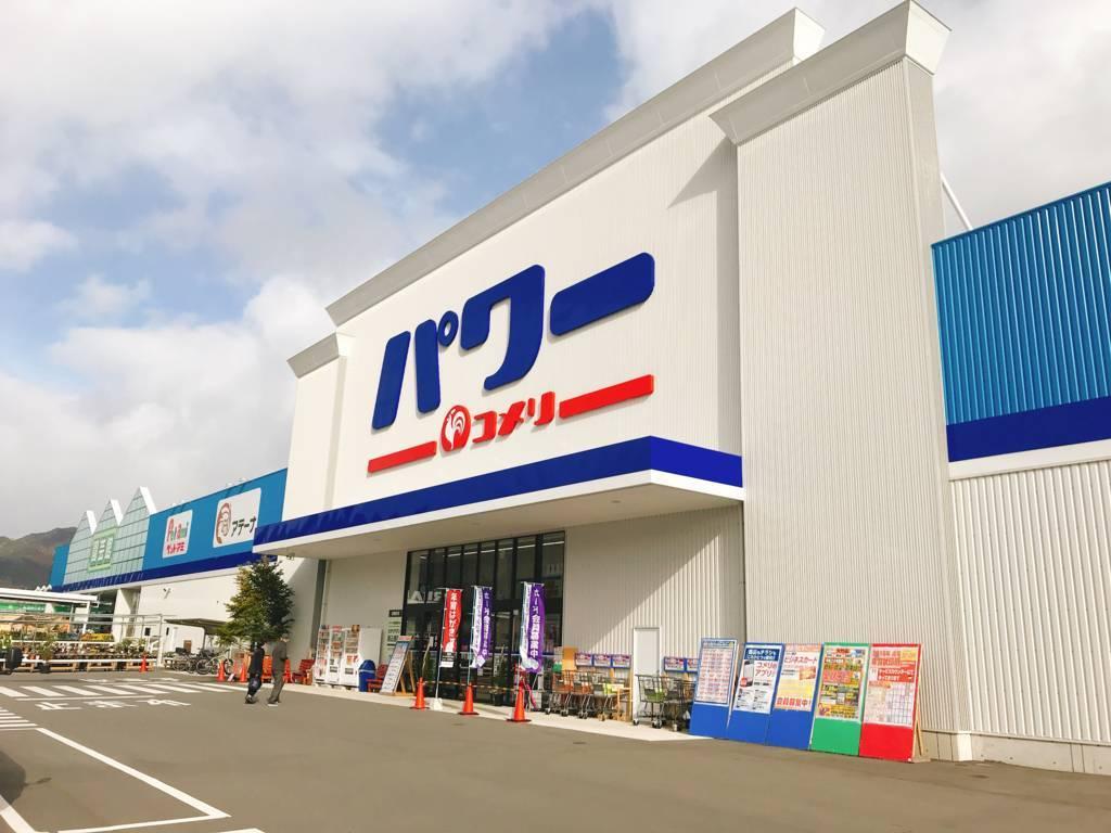 f:id:hoshinogaku:20171213143141j:plain