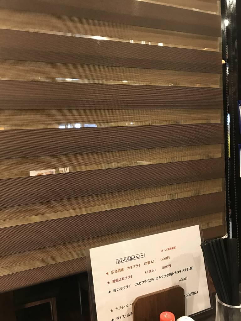f:id:hoshinogaku:20171213195920j:plain