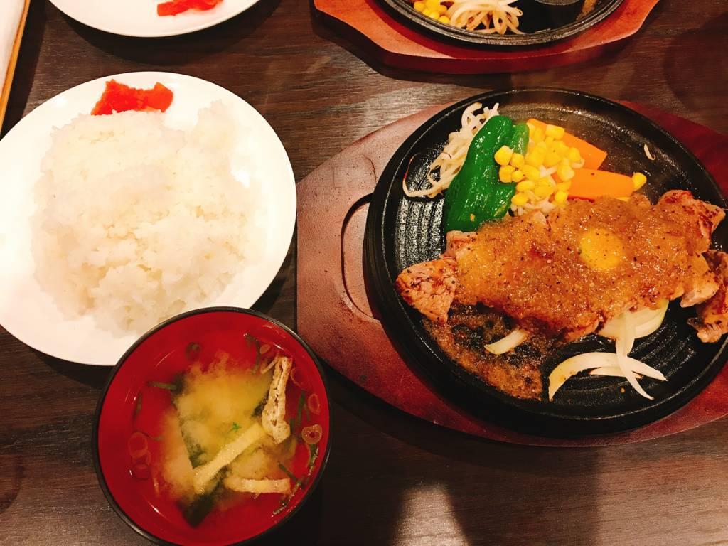f:id:hoshinogaku:20171213200146j:plain