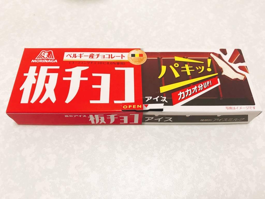 f:id:hoshinogaku:20171214001222j:plain