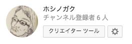 f:id:hoshinogaku:20171214003023p:plain