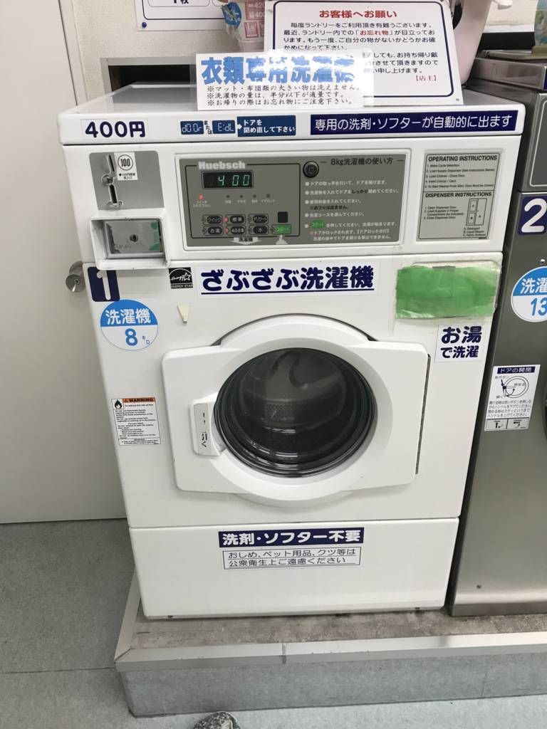 f:id:hoshinogaku:20171214032919j:plain