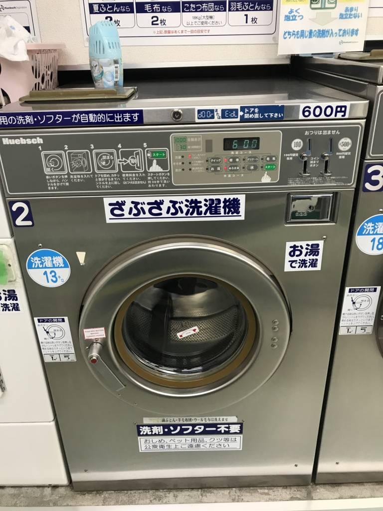 f:id:hoshinogaku:20171214033018j:plain