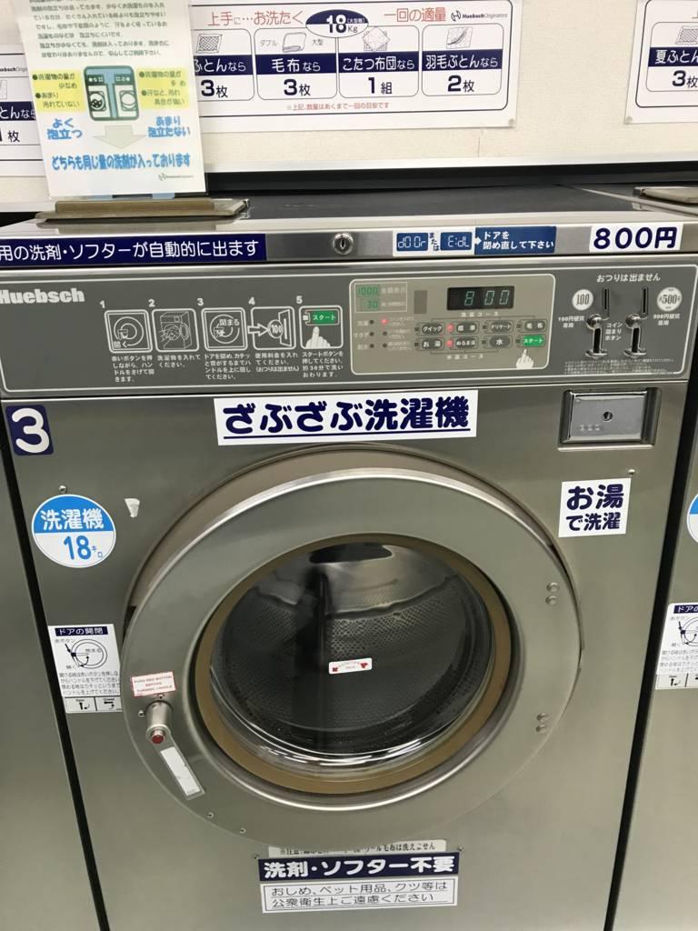 f:id:hoshinogaku:20171214033117j:plain