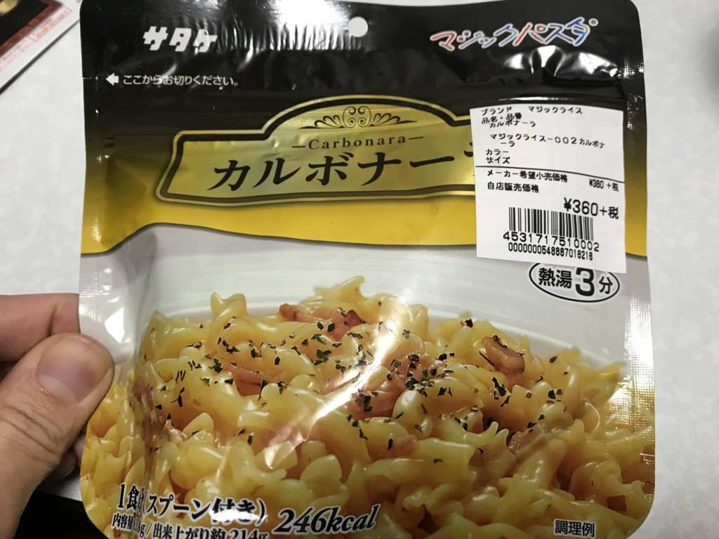 f:id:hoshinogaku:20171215004936j:plain