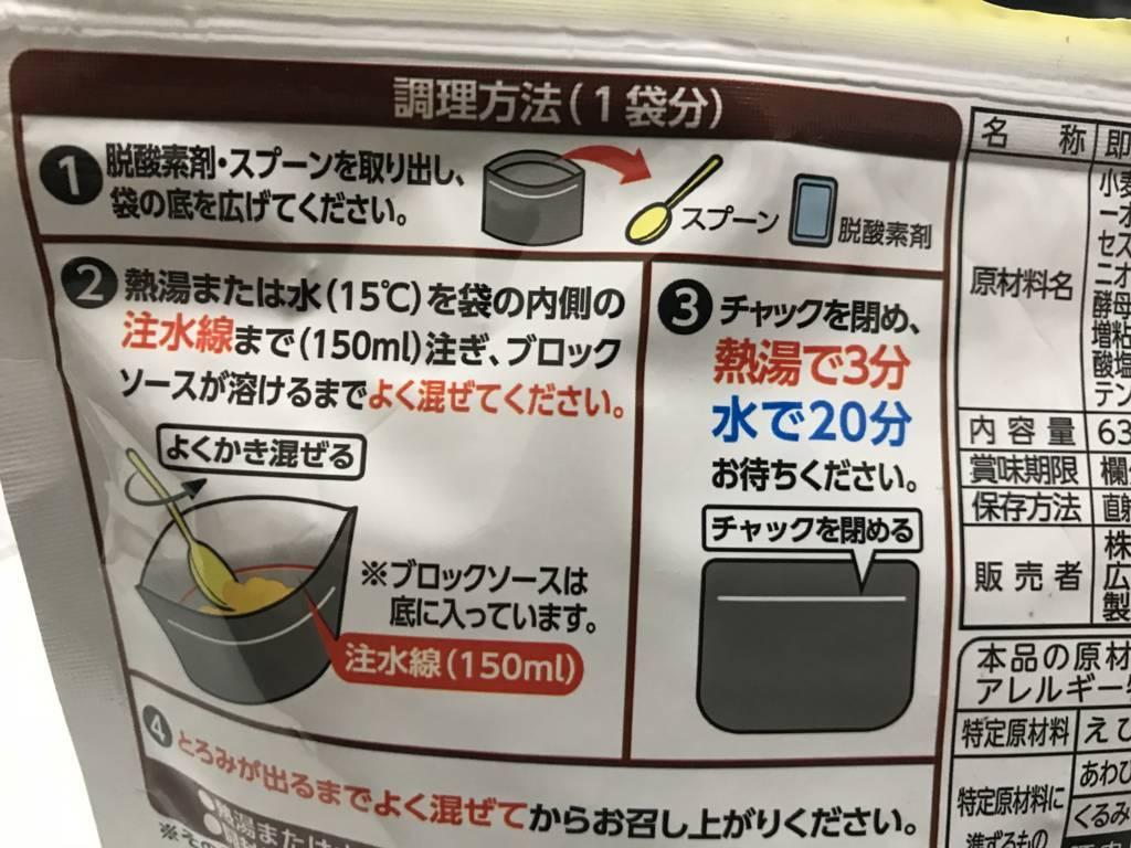 f:id:hoshinogaku:20171215005056j:plain