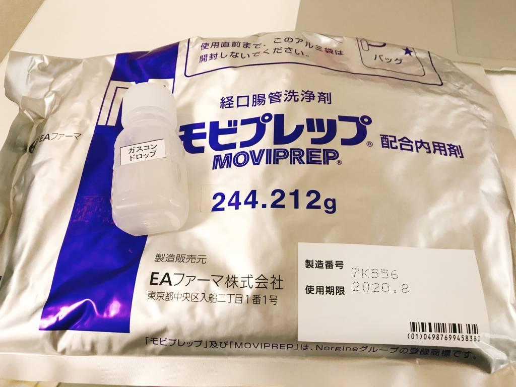 f:id:hoshinogaku:20171216135434j:plain
