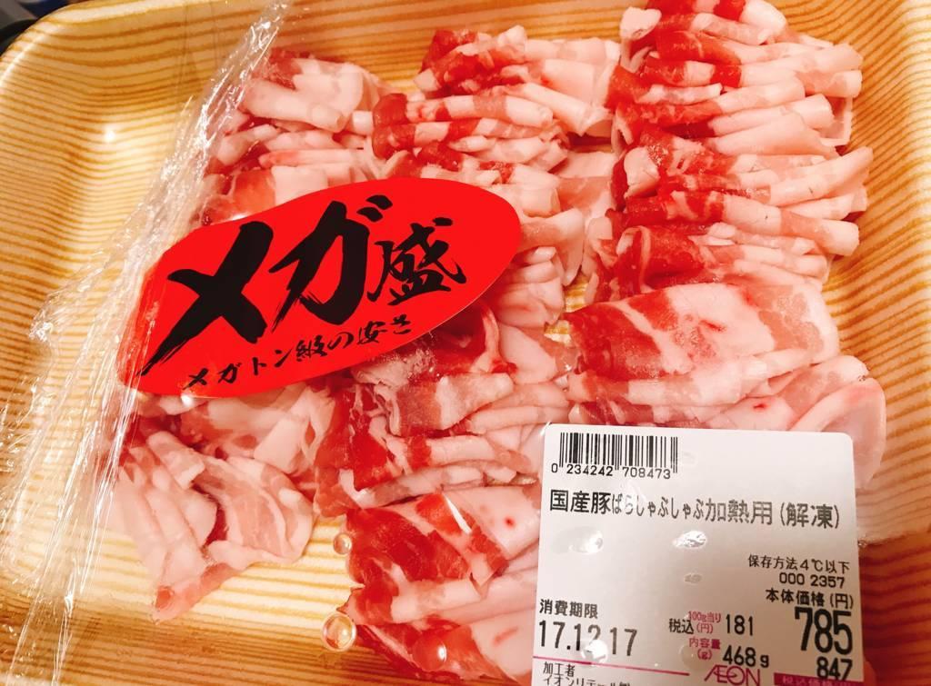 f:id:hoshinogaku:20171216141238j:plain