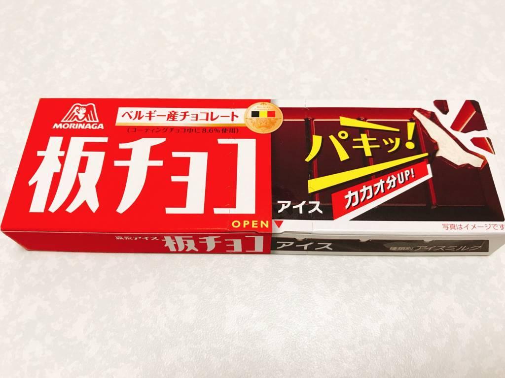 f:id:hoshinogaku:20171217000555j:plain