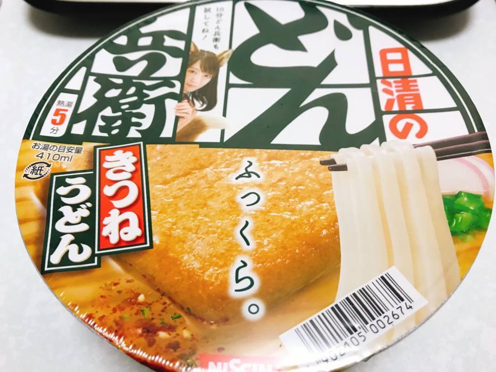 f:id:hoshinogaku:20171219012532j:plain