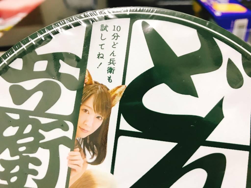 f:id:hoshinogaku:20171219012657j:plain