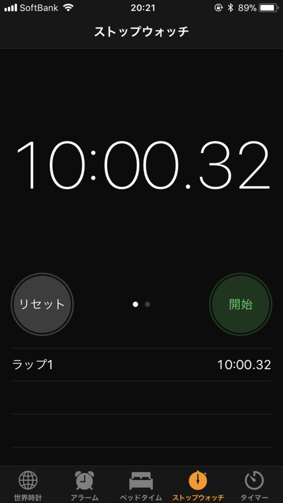 f:id:hoshinogaku:20171219013508p:plain
