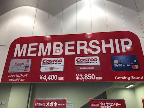 f:id:hoshinogaku:20171220132950j:plain