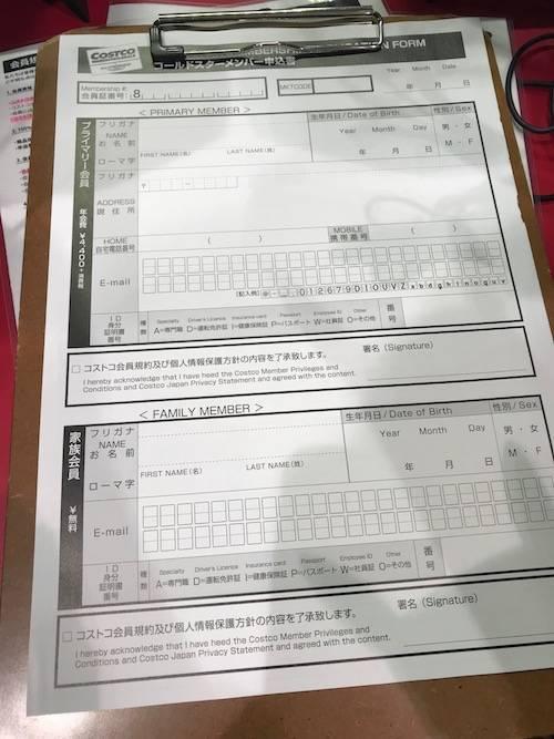 f:id:hoshinogaku:20171220133156j:plain
