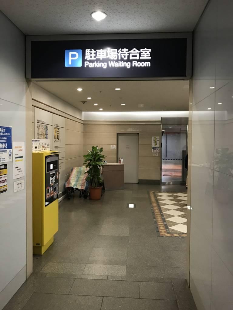 f:id:hoshinogaku:20171224233256j:plain
