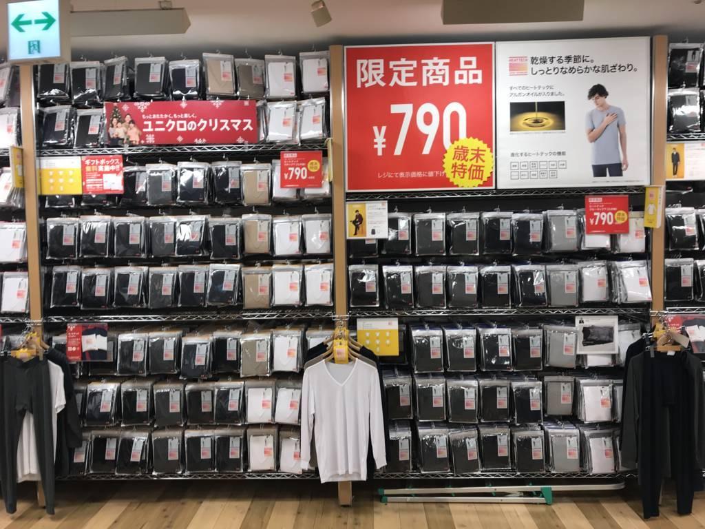 f:id:hoshinogaku:20171228032530j:plain
