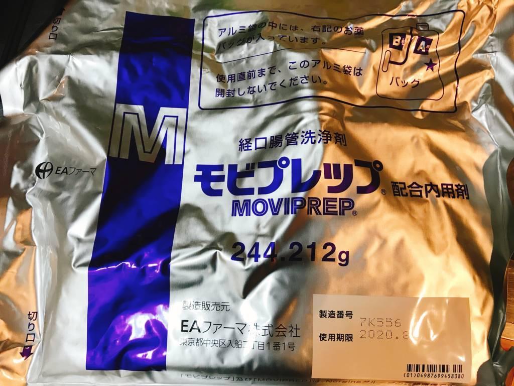 f:id:hoshinogaku:20171228151430j:plain