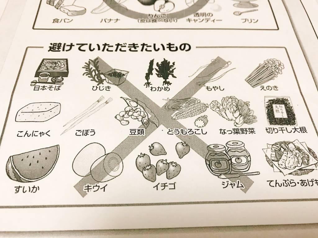 f:id:hoshinogaku:20171228154808j:plain