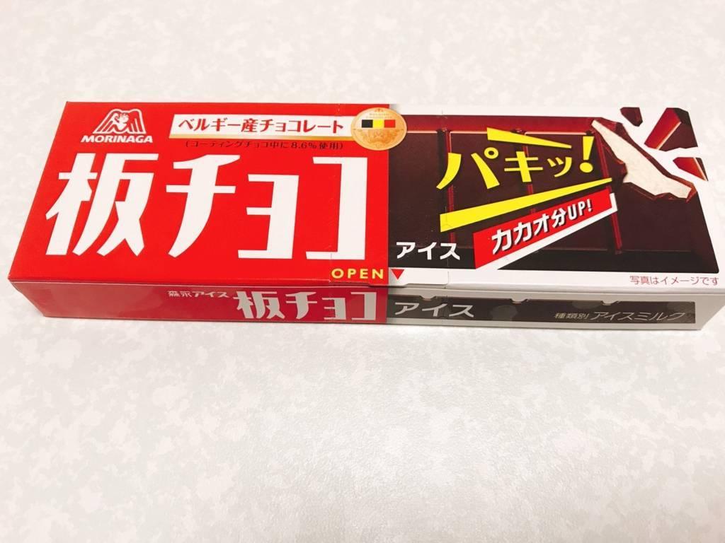 f:id:hoshinogaku:20171231003542j:plain
