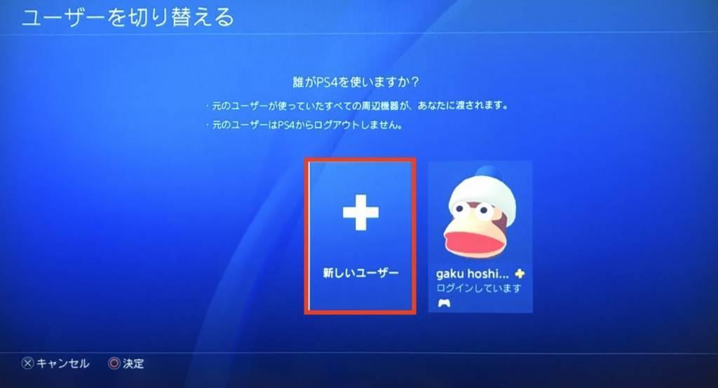 f:id:hoshinogaku:20180106003346j:plain