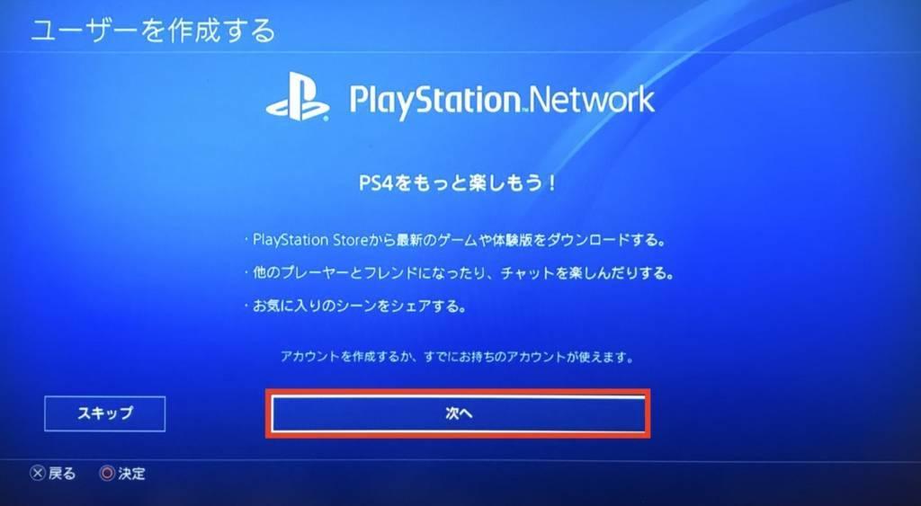 f:id:hoshinogaku:20180106003646j:plain