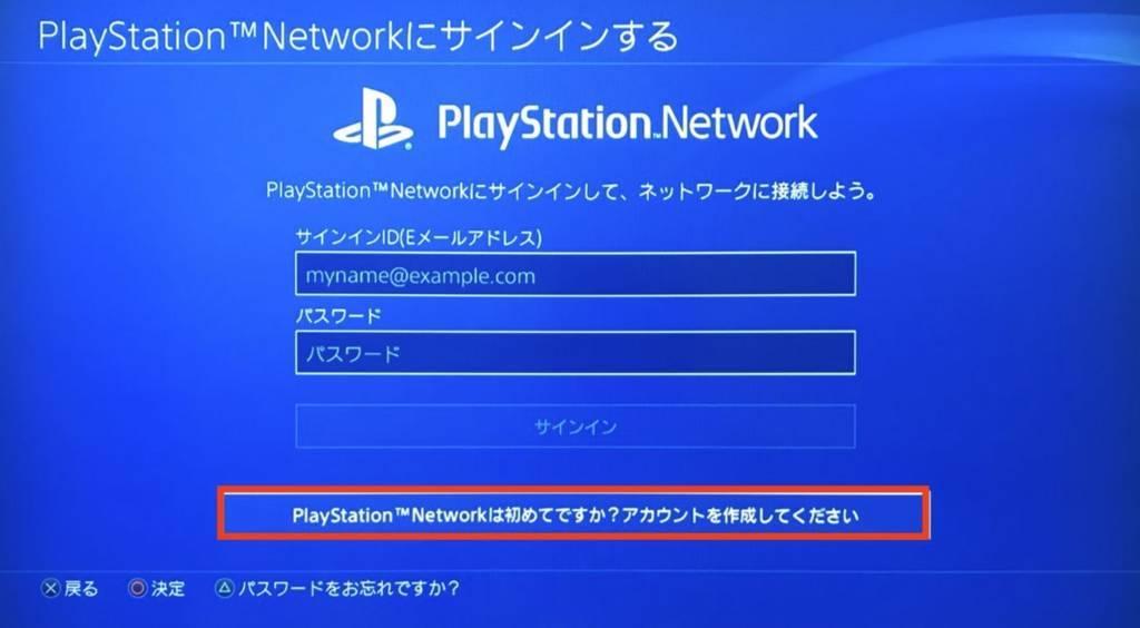 f:id:hoshinogaku:20180106003738j:plain