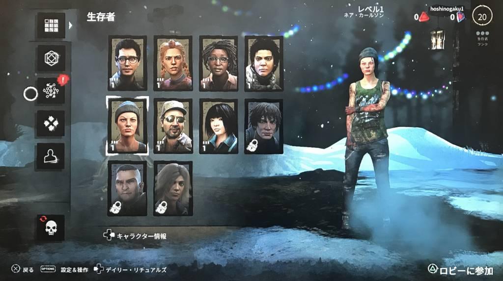 f:id:hoshinogaku:20180106134725j:plain