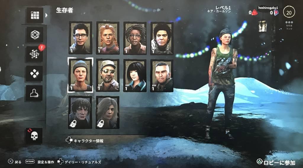 f:id:hoshinogaku:20180106173552j:plain