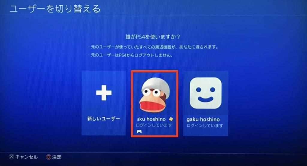 f:id:hoshinogaku:20180107135708j:plain