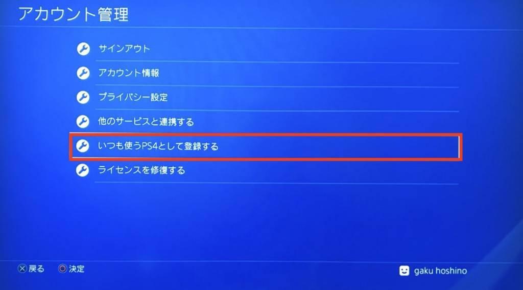 f:id:hoshinogaku:20180107142127j:plain