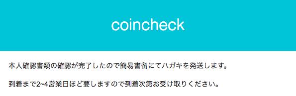 f:id:hoshinogaku:20180107145456p:plain