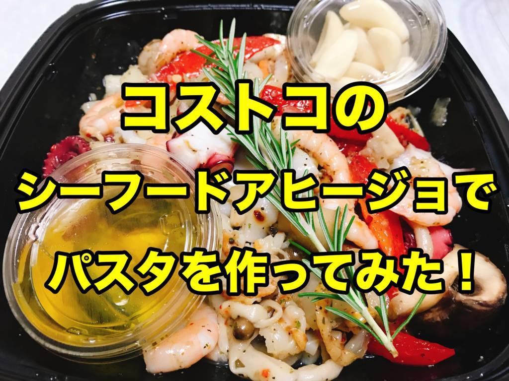 f:id:hoshinogaku:20180107155652j:plain
