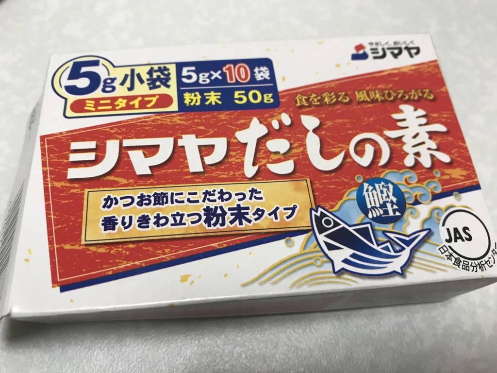 f:id:hoshinogaku:20180110171557j:plain