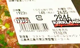 f:id:hoshinogaku:20180111183650p:plain