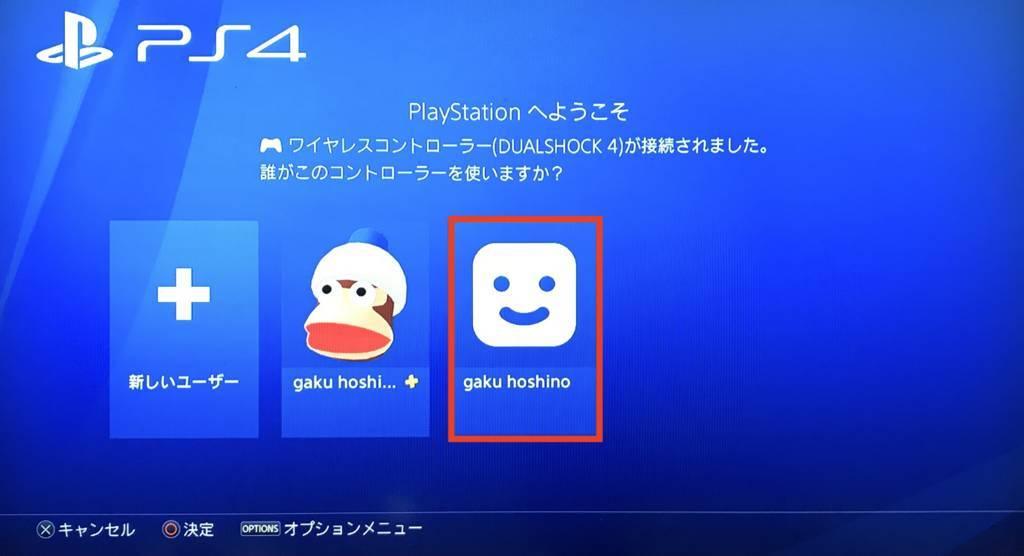 f:id:hoshinogaku:20180112200314j:plain