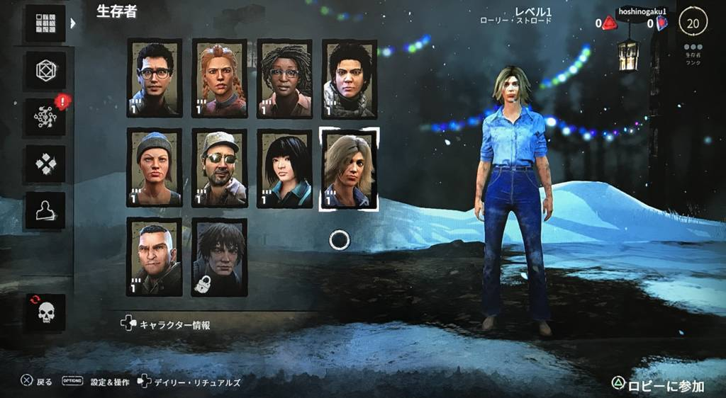 f:id:hoshinogaku:20180112202711j:plain