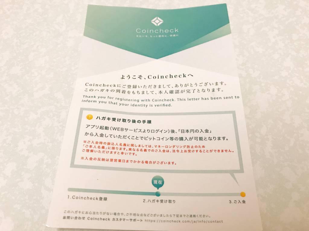 f:id:hoshinogaku:20180114153900j:plain