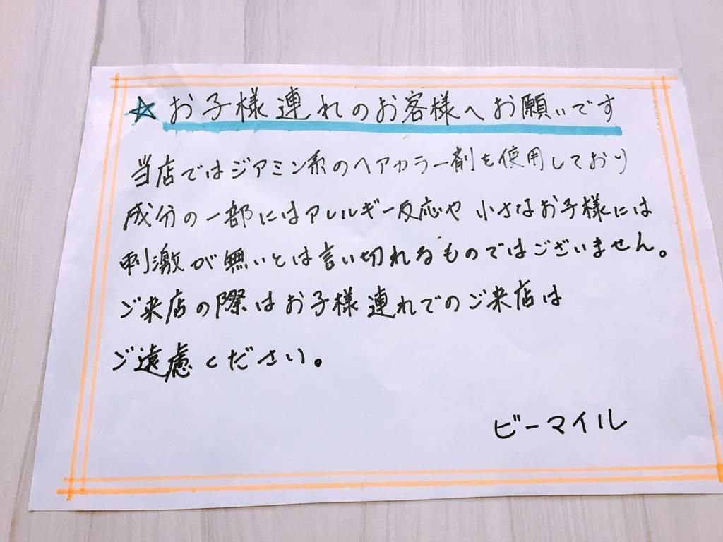 f:id:hoshinogaku:20180127153710j:plain